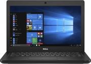 Ноутбуки Dell Latitude 5280