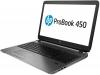 Ноутбук HP ProBook 450 G3 (W4P60EA) W4P60EA