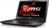 Ноутбук MSI GL62 6QF-625RU