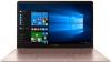 Ноутбук ASUS ZenBook 3 UX390UA 90NB0CZ2-M03320