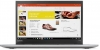 Ноутбук Lenovo ThinkPad T470s 20HF0017RT