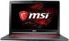 Ноутбук MSI GV72VR 7RF-804RU