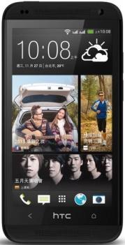 HTC Desire 601