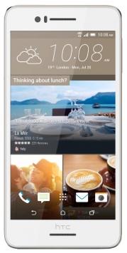 Телефоны HTC Desire 728G Dual Sim