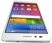 Huawei GR GR5