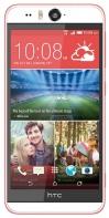 Телефон HTC Desire Eye