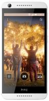 Телефон HTC Desire 626G+ Dual Sim 3G 8GB