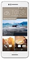 Телефон HTC Desire 728G Dual Sim 3G 16GB