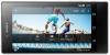 Телефон Sony Xperia Z5 Premium E6853 LTE 32GB