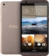 Телефон HTC One E9s dual sim 16Gb
