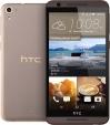 Телефон HTC One E9s dual sim 16Gb