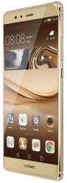 Телефон Huawei P9 Single Sim LTE 32GB